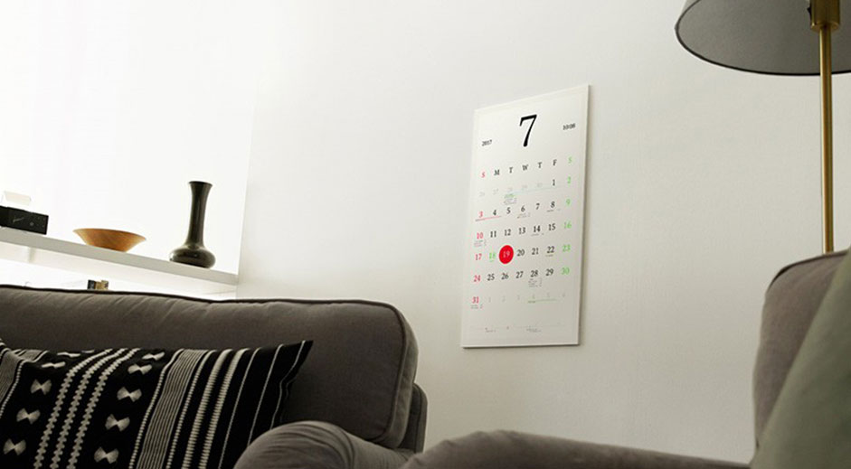 Japanese Magic Calendar looks like paper but works like an app